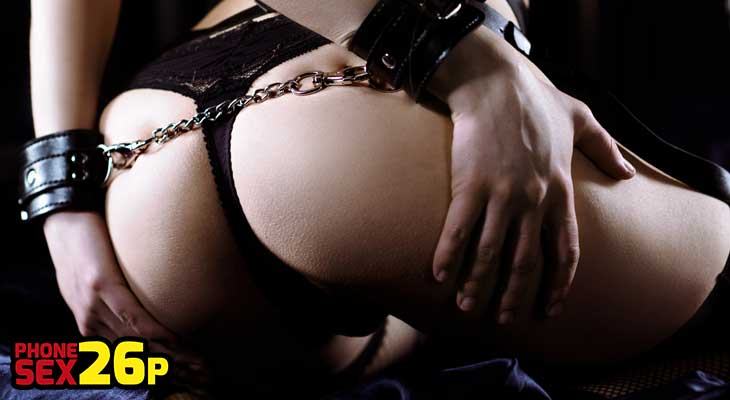 Submissive Phone Sex Girls