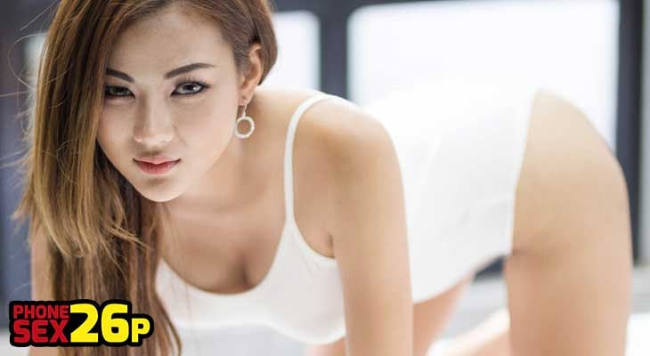 Thai Teens Phone Sex Chat